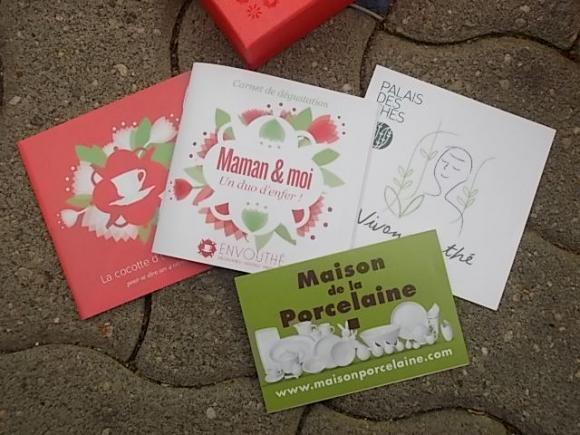 http://bonnes-pioches.cowblog.fr/images/DSCN1404.jpg